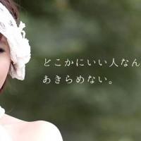 婚サルサロン熊本